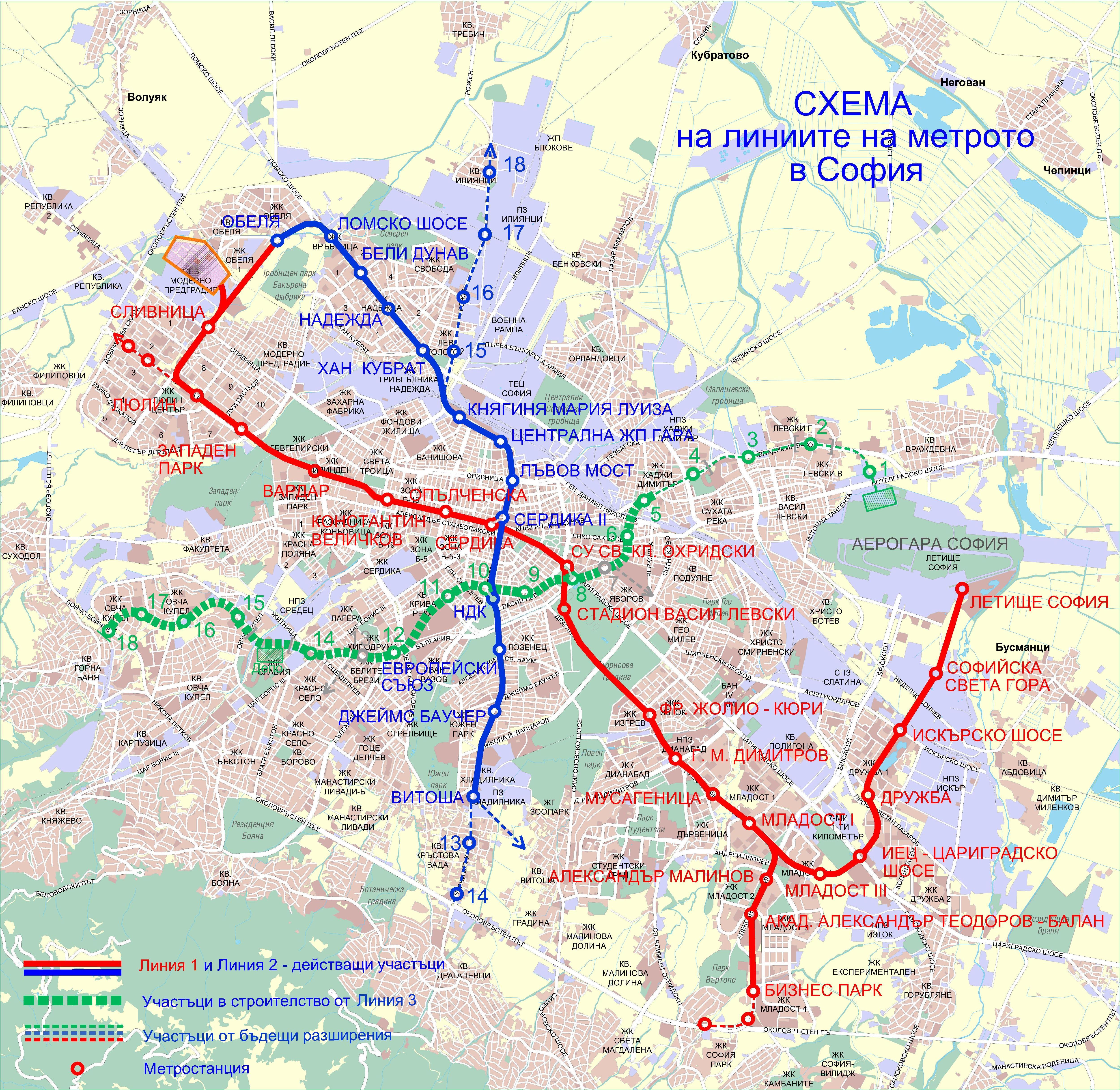 Sofia Subway Map.General Scheme Metropolitan Bg