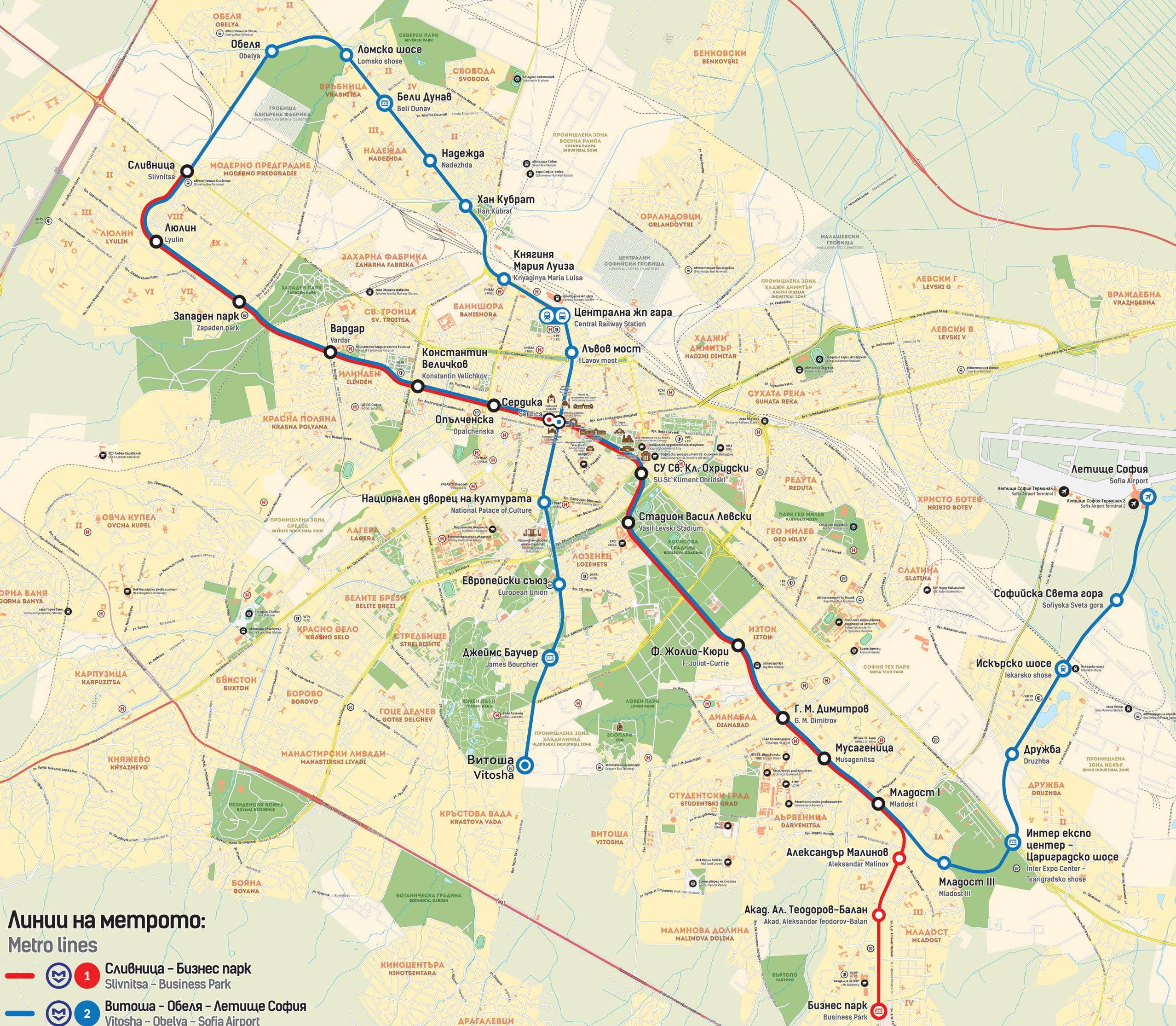 Dejstvasho Metro Metropolitan Bg